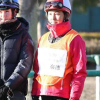 菜七子が競馬学校の女子2人と「三頭併せ」行った(スポーツニッポン2019年1月10日 05:30)