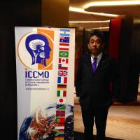 ミュンヘンで国際学会発表しました。