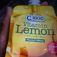 朝からビタミンレモン