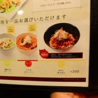 健民ダイニング@六本木 「日替わりランチ ピリ辛汁ビーフン」