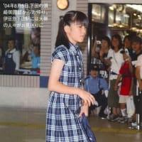 日本一強い女 皇嗣妃殿下の肖像45