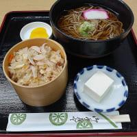 10/2(土)から「季節のメニュー」(限定)として「さる舞茸定食」販売開始!