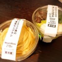 GoTo旅in京都大阪2泊3日♡ ~新大阪駅グルメ♡めっせ熊…で、大丈夫じゃない。
