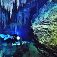 徳之島の天城町浅間に日本最大級の海底鍾乳洞 でも水中では鍾乳洞はできない