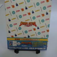 『スペシャルアクターズ』Blu-ray届く