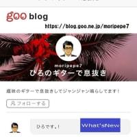 三浦春馬さんは 俳優としての仕事を辞めたかったと打ち明けたが、/  ミュージカル「キンキーブーツ」