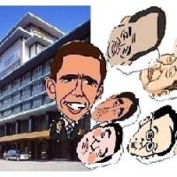 『米国オバマ大統領訪日の思ひで』