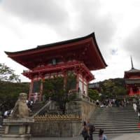 京都観光ーその2