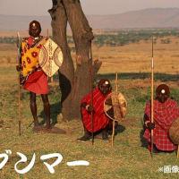 Twitterより必見(^^)v 西日本民が作った偏見で見る都道府県地図