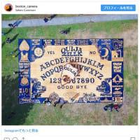 魔女の町セイラムに世界最大のウィジャボードが出現(アメリカ)
