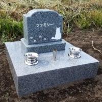ペット墓を建立。