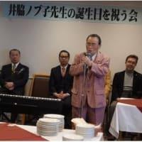 やる気・元気・いわき 井脇先生 尊敬しています!