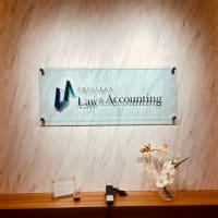 弁護士法人L&Aの事務所訪問