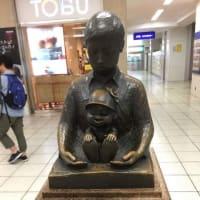 船橋駅待ち合わせスポット!さざんかさっちゃん像