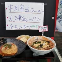 本日のランチは餃子の王将堺筋でんでんタウン店へ。いつもの700円のサービスランチを。