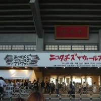 NICO Touches the Walls「ニコタッチズザウォールズ ノ ブドウカン」@日本武道館 14.8.19