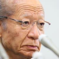 東芝と日本郵政の巨額損失を主導した戦犯、西室泰三!!