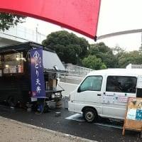 【スタグル2020】ニッパツ三ッ沢球技場
