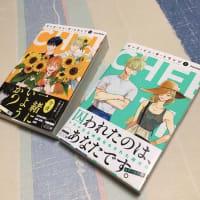 日本語版9、10巻発売!
