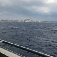 伊江島の塩工房へ!船に乗って行きました。