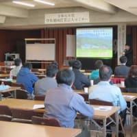 登米地域農業法人セミナー開催
