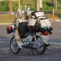 フォト旅日記zqt1701トピック『 日本一周の青年 』