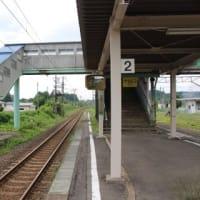 青い森鉄道 向山駅