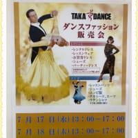 タカダンスファッション販売会のお知らせ「福岡市社交ダンス教室のダンススクールライジングスター」