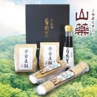 箱根自然薯の森 山薬で提供する『黄金麦飯』