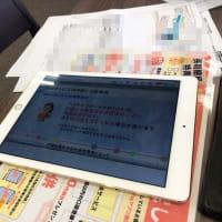 iPhone Pro 256GB 手元に来た〜!