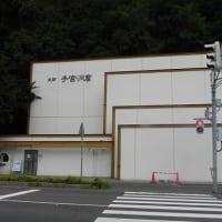 札幌・小樽・余市ミニ旅~北海道鉄道発祥の地的小樽総合博物館編