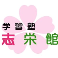 令和二年6/朔日(月) スレンバンの少女と国語教育
