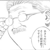 【日本シリーズ】ソフトバンク、日本一に王手
