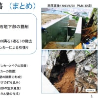 千葉県で大雨の恐れ=15日夜から-気象庁