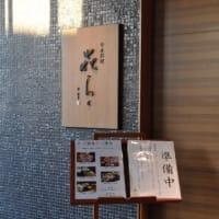 猫と泊まれるホテル 猫と泊まれる宿 東急ハーヴェストクラブ 熱海伊豆山&VIALA
