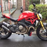 ドゥカティの買取ならバイク査定ドットコム