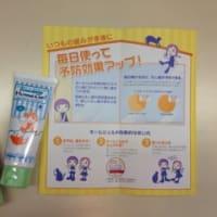 家でできる虫歯予防