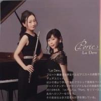 La Dew 酒井麻生代 & 大森聖子 Jazz concert