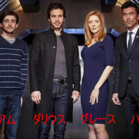 SF超大作  サルベーション ー地球の終焉ー シーズン3の制作を望む!