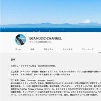 EGAMUSIC-CHANNEL