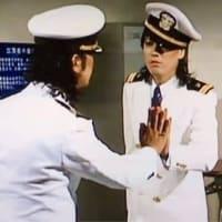 志村けんさん逝く!