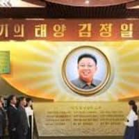 「韓国の未来」の「予言的なアニメシーン!」「灼眼のシャナⅢ」第10話「交差点」