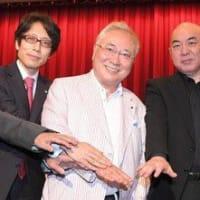 お辞めください大村秀章愛知県知事