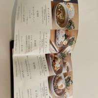今日のランチ cafe 5@富山市