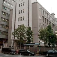 沖電気芝浦事務所