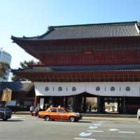 1泊2日、飛行機で行く東京の旅 … 増上寺