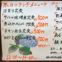 緊急事態宣言下の居酒屋ランチでは最強だなぁ❗️見事な刺身定食800円だった‼️・・・粋(壺川)