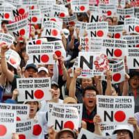 韓国の日本製不買運動で…北斗市
