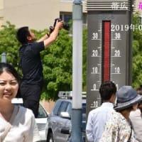 北海道:佐呂間町で最高気温が39度超 2019年05月26日