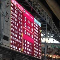 2019 J1リーグ第32節 名古屋0-0鳥栖